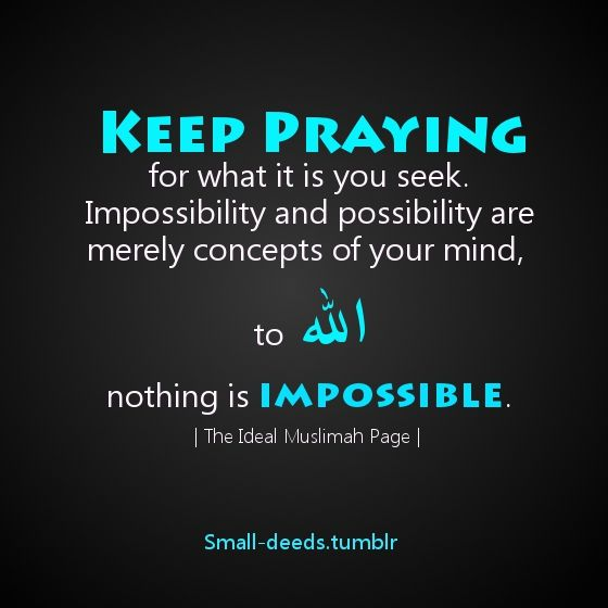 To Allah (swt), nothing is impossible!