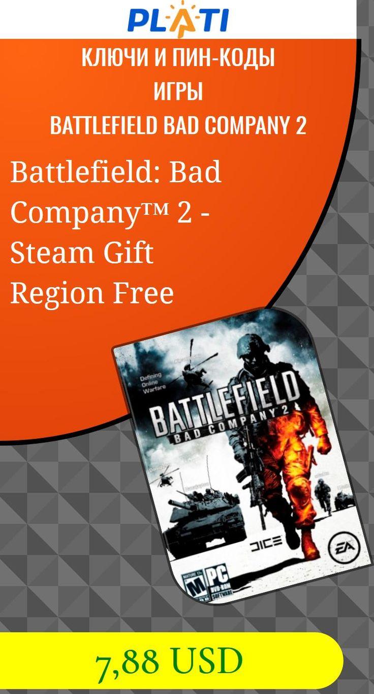 Battlefield: Bad Company™ 2 - Steam Gift Region Free Ключи и пин-коды Игры Battlefield Bad Company 2