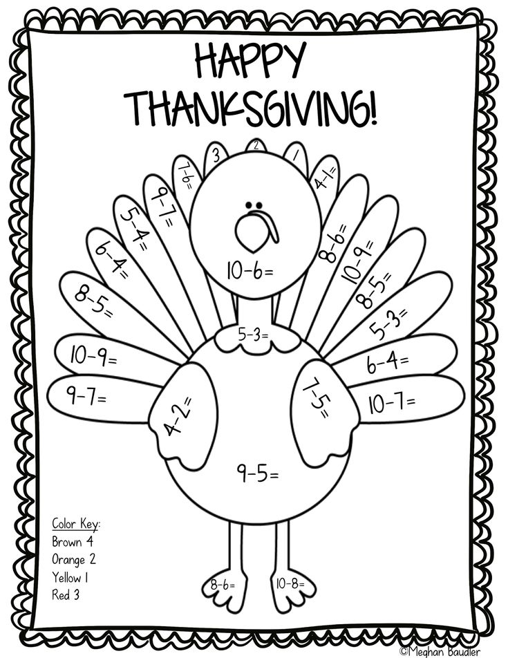 Thanksgiving Math Coloring Pages in 2020 | Thanksgiving ...