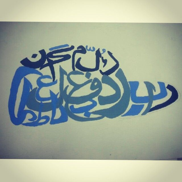 #cap #design #calligraphy #blue #color