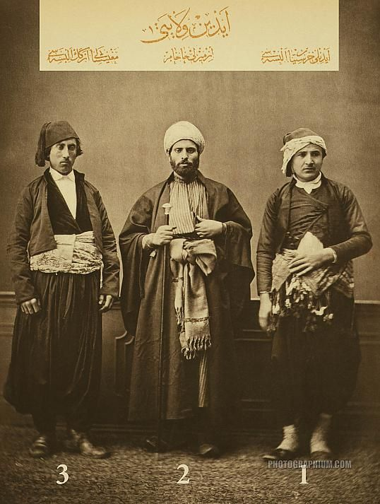 Clothing from province of Aydin, Ottoman State. 1-Christian merchant of Aydin, 2-Rabbi of Smyrna (Izmir), 3-Bourgeois of Manisa.