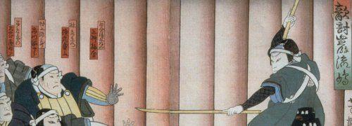 Ilustração de Yoshitaki Tsunejiro (1855) representando o famoso samurai Miyamoto Musashi a lutar contra um inimigo - do blog Sun Tzu Lives (http://www.suntzulives.com/2011/09/o-livro-dos-cinco-aneis-miyamoto.html).