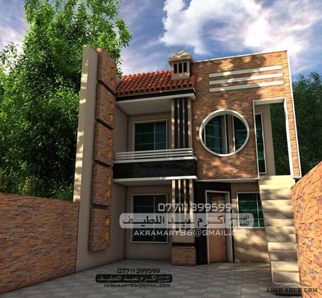 تصاميم خارجية رائعه مكتب المهندس اكرم عبد اللطيف Small House Design Exterior Small House Exteriors Bungalow House Design