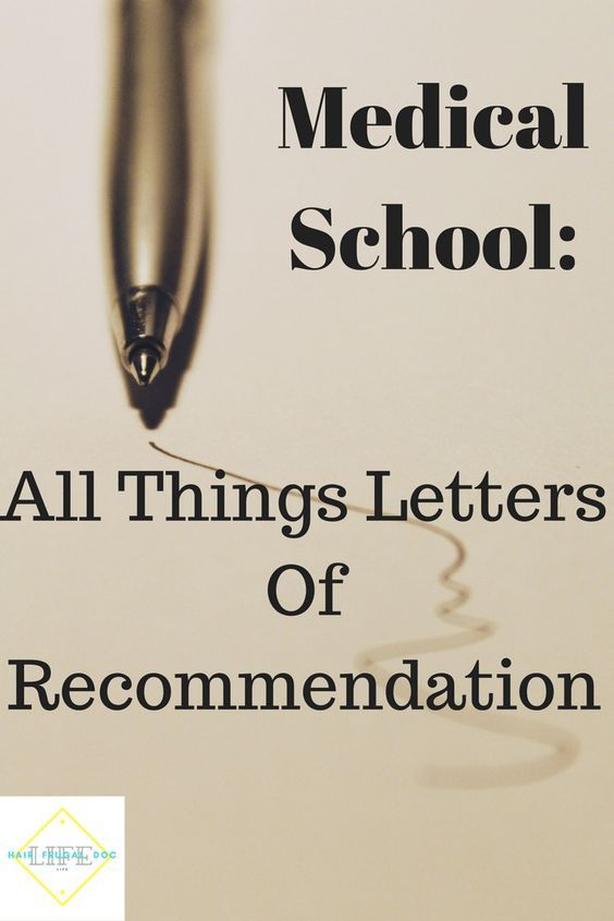 When To Ask For Letters Of Recommendation Sdn