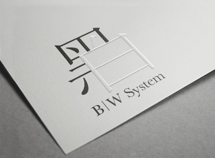 Asian inspired graphic design and typography - advertising - black and white - B|W SYSTEM BRAND IDENTITY on Behance