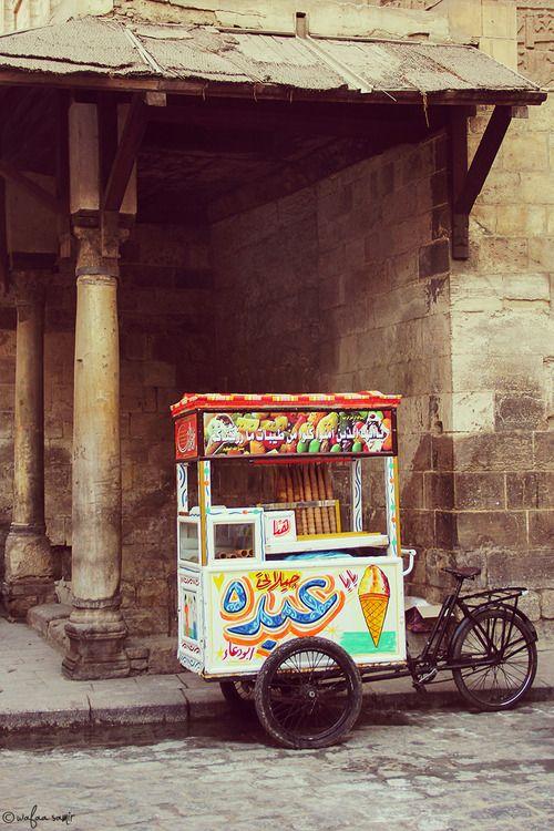 Cairo, Egypt ha ha ha I love it , so sweet little shop :))