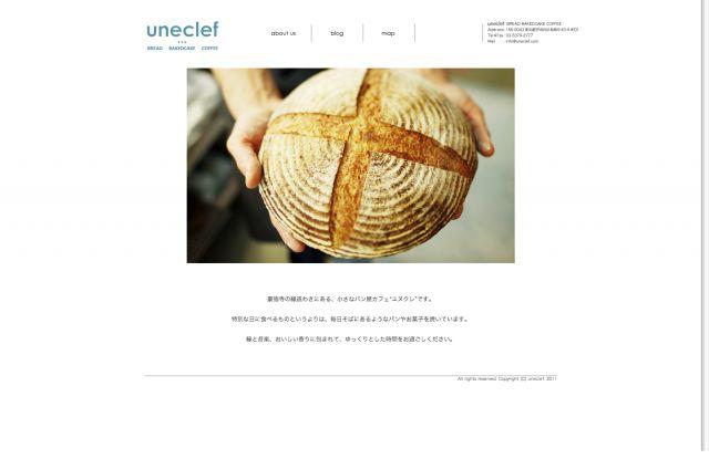 uneclef_1-640x415