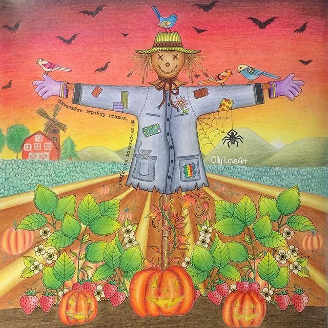Happy Halloween! MagicalJungle MagicalJunglecoloringbook