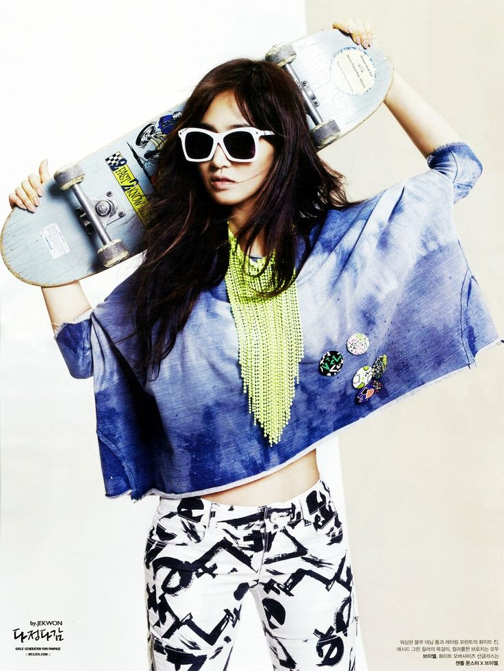SNSD Yuri - High Cut Magazine Vol.97