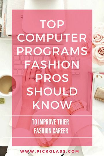 What Computer Software Do Fashion Professionals Need to Know? http://pickglass.com/computer-software-fashion-industry/