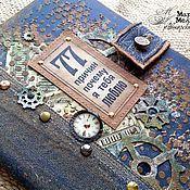 Подарки к праздникам ручной работы. Ярмарка Мастеров - ручная работа Ежедневник мужчине - 77 причин почему я тебя люблю. Handmade.