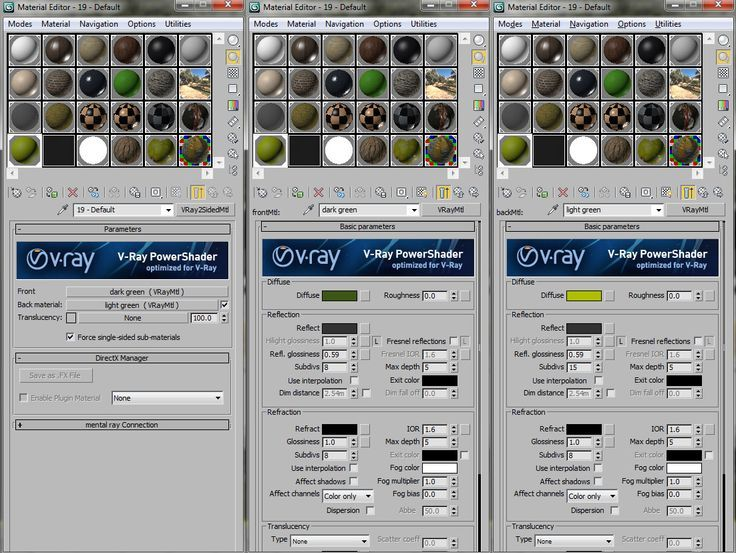 The Best Vray setting  in 2013: Vray Tutorial for Exterior Lighting Rendering vray2013.blogspot.com