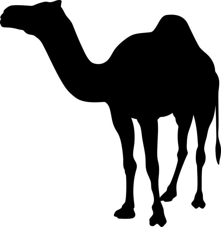 Животных винил на стены горб верблюда животных стены искусства настенной росписи гостиная спальня животных верблюд украшения дома