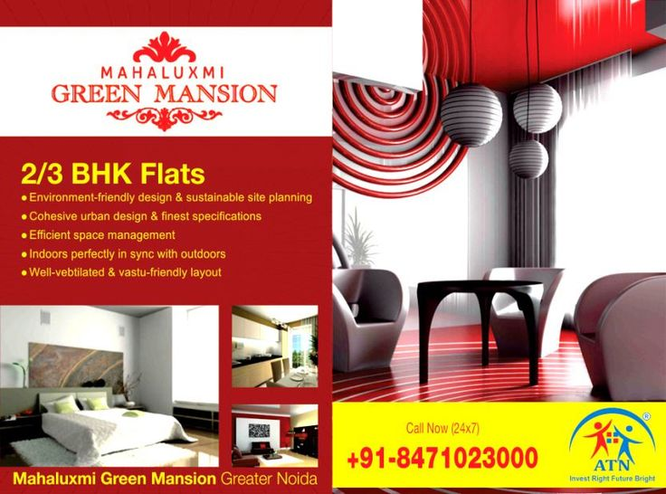 Mahaluxmi Green Mansion is your destination of luxury homes in options of 2/3 BHK Apartments in Greater Noida. Green living enjoying luxury in a gated community with a world of luxuries is possible  here. Book now to start blissful living.