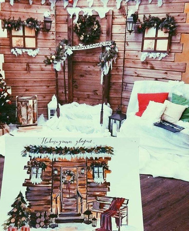 От эскиза до воплощения... Зимние и Новогодние фотозоны для зимних свадеб, новогодних корпоративов и семейных торжеств от #liveinlovecompany