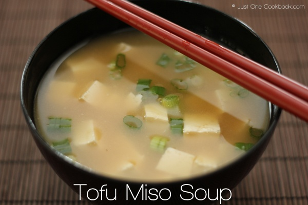 Tofu Miso Soup. So easy to make if you can find Dashi packets! There is also a link here to different ways to make dashi stock. :)