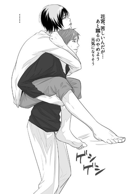 Kiyoshi x Hanamiya #kiyohana