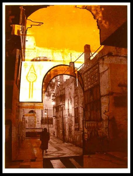 """Old Jeddah""   Lithography/ Screenprint - 20 x 16""  Margaret E. Graham"