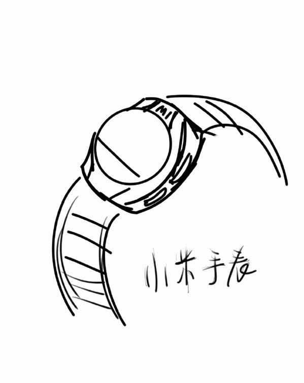 Xiaomi Smartwatch To Be Announced On August 30th - Smartwatch News - Smartwatch.me