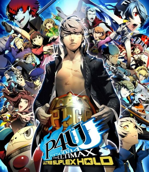 Persona 4 Arena Ultimax Game Cover