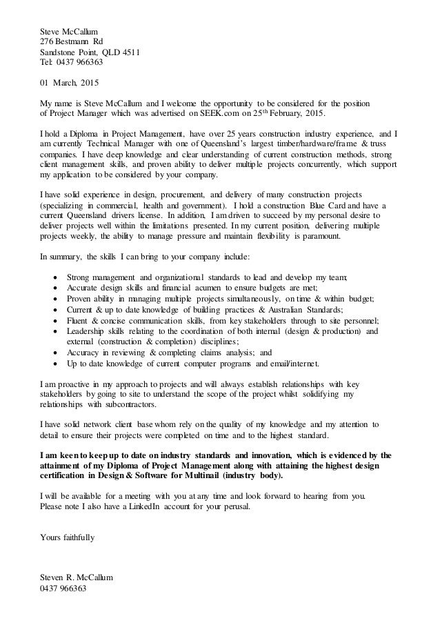 Cover Letter Format For Ngo