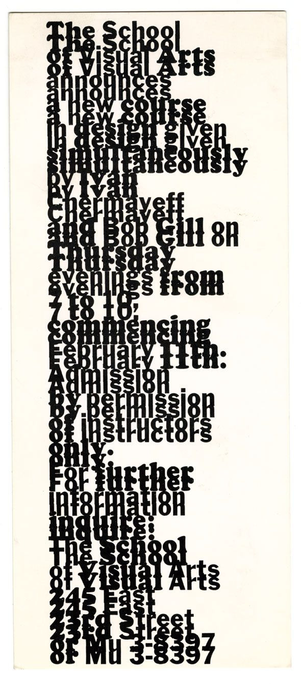 Bob Gill and Ivan Chermayeff – School of Visual Arts announcement, 1960s