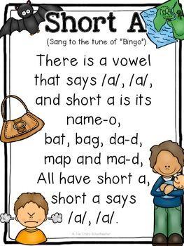 Free Short Vowel Songs