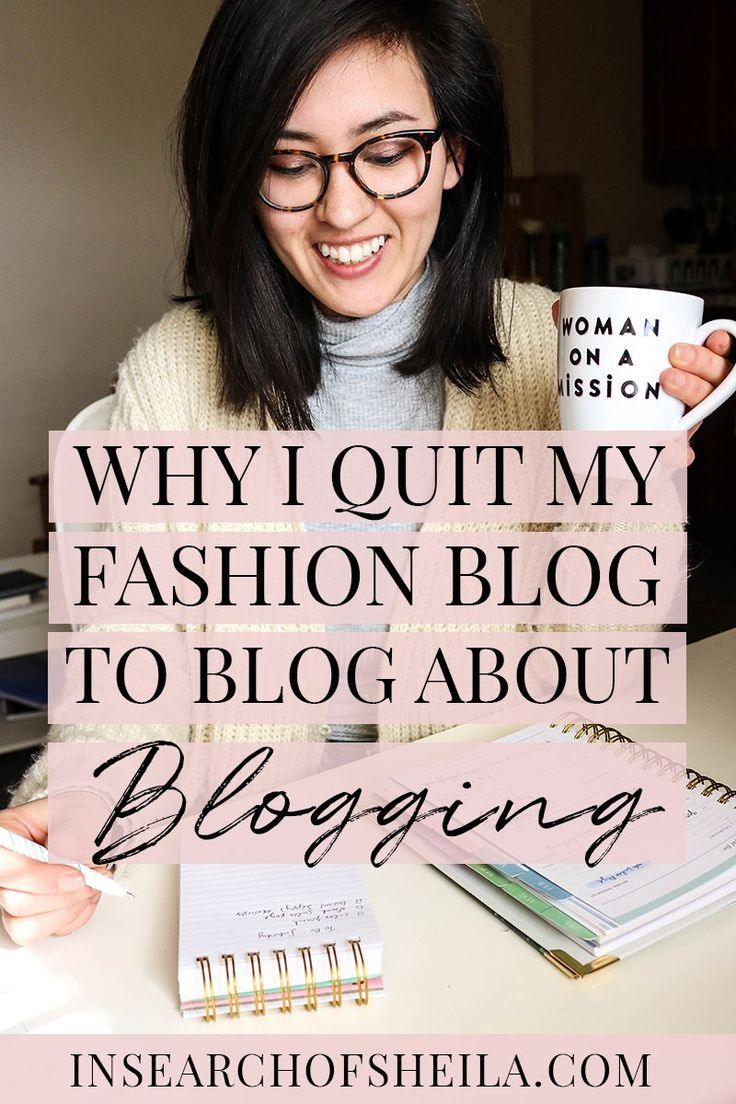 Are you struggling to grow your blog? Are you frustrated and want to quit? This post is for you!  Click here to learn why I quit my fashion blog after 3 and a half years to blog about blogging. You'll learn more about my why and why it matters to know YOUR why when it comes to growing a successful blog #bloggingtips | blogging tips for beginners | how to grow your blog | how to make money blogging | how to get more blog traffic
