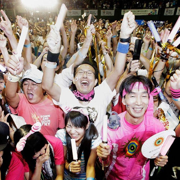 Tokyo won the bid to host the 2020 Summer Olympics.