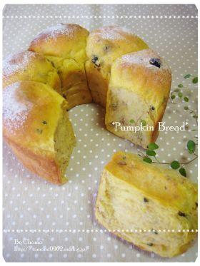 「カボチャのふわふわ王冠」Chomo | お菓子・パンのレシピや作り方【corecle*コレクル】
