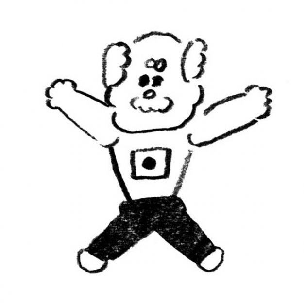 どんなキャラクターも生き生きと描く  イラストレーター。1976年生まれ。大阪在住。雑誌や書籍イラストレーションの仕事を中心に活動中。著書に『かんさい絵ことば辞典』(PIE BOOKS)、『ニシワキタダシの日々かるたブック』、『かんさい味 あたらしいことわざ絵辞典』(PIE International)がある。