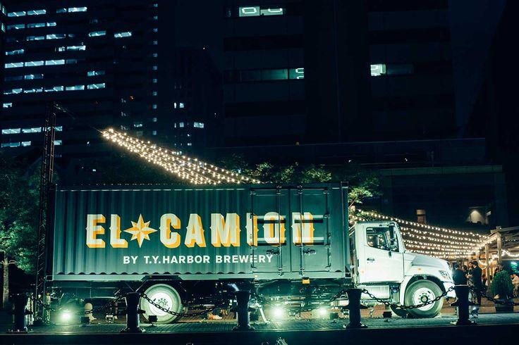 全国各地でタイソンズアンドカンパニーの世界観を体験できるクラフトビアバー。トラックの荷台に広がる世界はまるで旅に出かけたような特別な空間。