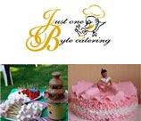 Just One Byte Catering's - Johannesburg: passion for food and art are combined to bring you a unique and interesting array of special dishes and mouth watering platters.