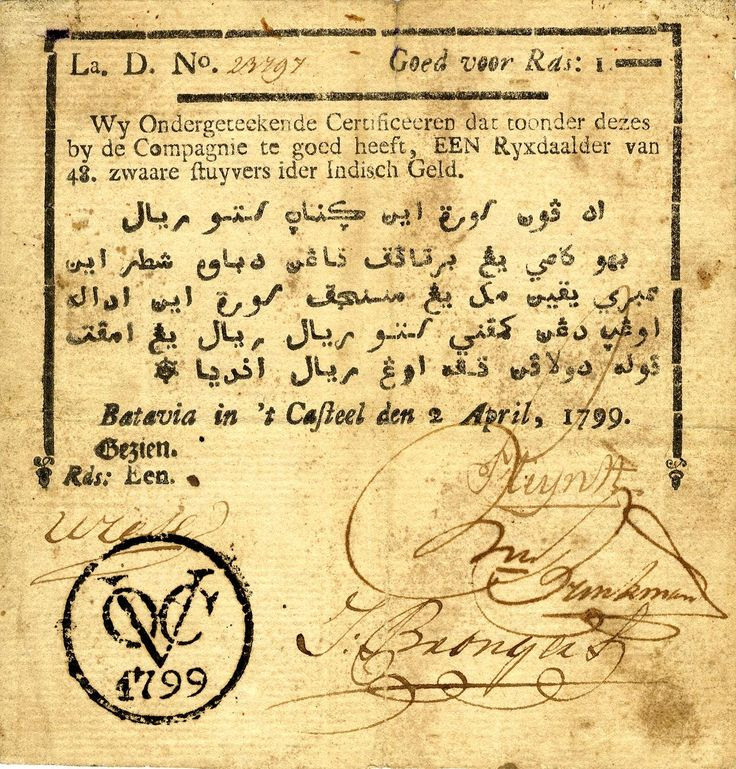 Piece of paper, dated 2nd April 1799 in the Castle of Batavia - Credit, worth a certain amount of money.