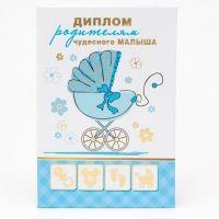 Подарок на рождение ребенка, купить подарок на выписку из роддома. #одеждадлябеременных #беременяшка #3месяца #товарыдляноворожденных #сына #7я #mimimi #организацияпраздников #выпискаизроддома #встречаизроддома