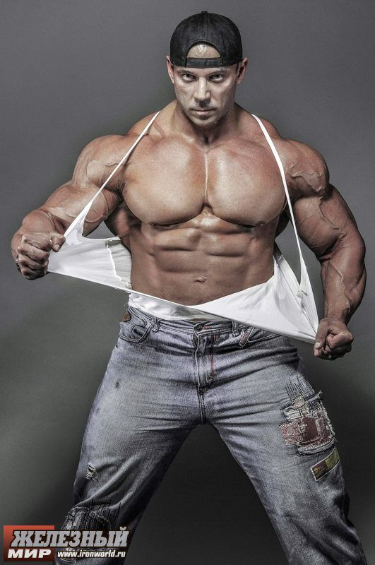 ripping up steroids