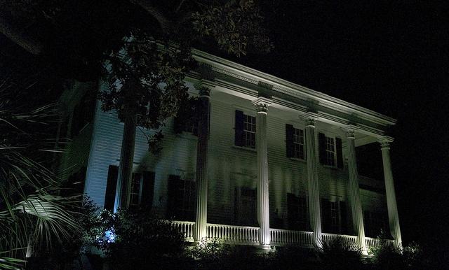 Original plantation home donated to MUSC hospital,