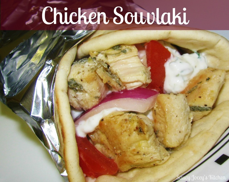 186 best armenian greek food images on pinterest american food yummy greek food chicken souvlaki forumfinder Image collections