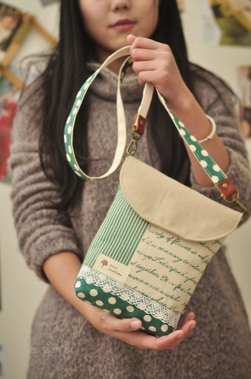 neat little bag