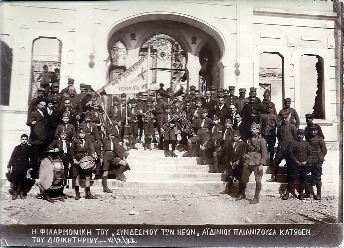 The Junior Philharmonic of Aydin on the steps of the Town Hall. Aydin 10/2/1922