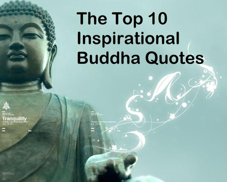 Best Pinterest Quotes Inspirational: Top 10 Inspirational Buddha Quotes