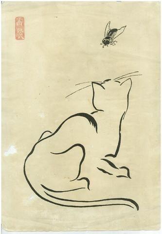 2 estampes japonaises.  Chat et mouche ,  chat et poisson . 39 x 28