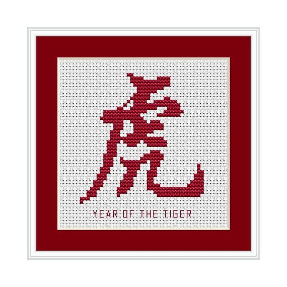 Year of the Tiger, Chinese Zodiac Cross Stitch Chart