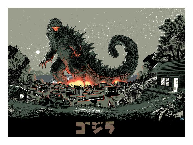 "DALTON JAMES ROSE: $40.""18x24"". My Godzilla Print and Variant for..."
