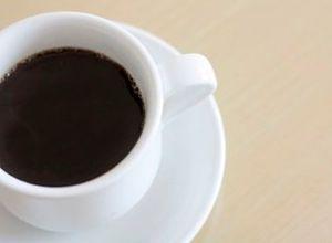 Пряный кофейный глинтвейн