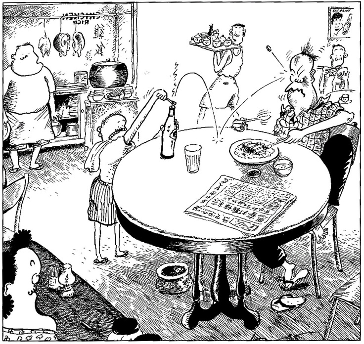 #chinese #coffee #shop #lat #cartoon #humor #malaysia #ink #pen #culture #story