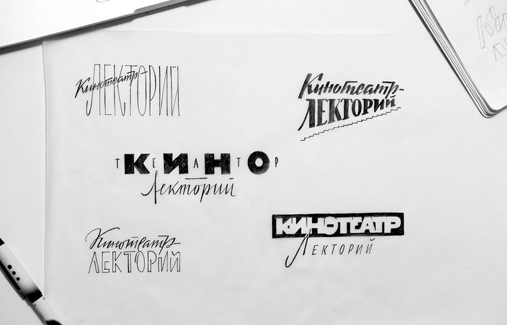 Logo Кинотеатр–Лекторий on Behance
