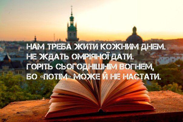 Ліна Костенко як завжди правильні речі каже
