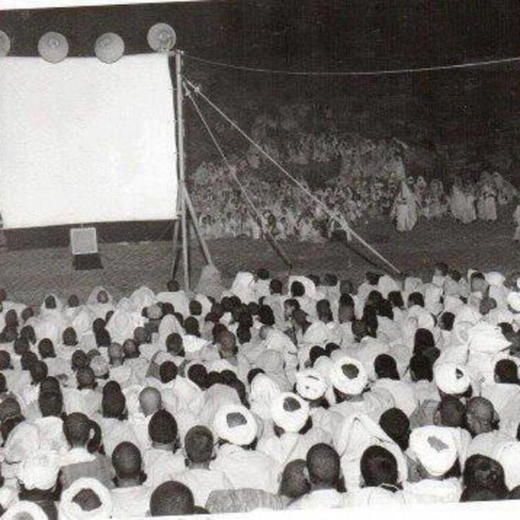 L'une des premières salles de cinéma au Maroc