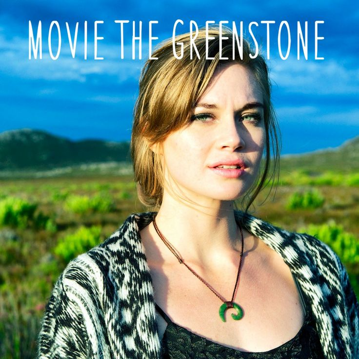 Movie the Greenstone will be shot in july and august in New Zealand.  www.moviethegreenstone.com